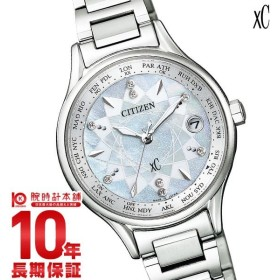 クロスシー シチズン XC CITIZEN エコ・ドライブ電波時計 Titania Line Happy Flight シリーズ 限定モデル  レディース 腕時計 EC1160-54W