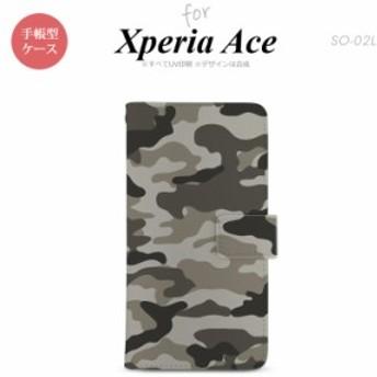 SO-02L Xperia Ace 手帳型 スマホケース カバー ウッドランド 迷彩 茶