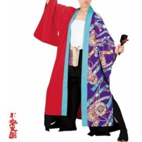 よさこい長袢天 赤、紫 C73103【よさこい/踊り衣裳/お祭用品/まつり用品/お祭り】