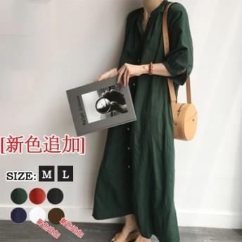 韓国ファッションシャツワンピース レディース マキシワンピース ロング丈 7分袖 ナチュラル 着痩せ体型カバーぴったり