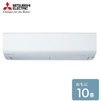 三菱 ルームエアコン MSZ-R2819-W 三菱電機 MITSUBISHI 霧ヶ峰 Rシリーズ 冷暖房 10畳用 エアコン