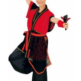 【よさこい衣装】よさこい衣装 上着のみ 赤/黒E7073 【お祭用品/祭用品/お祭り/踊り】