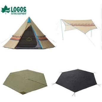 ロゴス(LOGOS) Tepee ナバホ400 マット+タープセット 71809554 [ワンポールテント テント タープ]