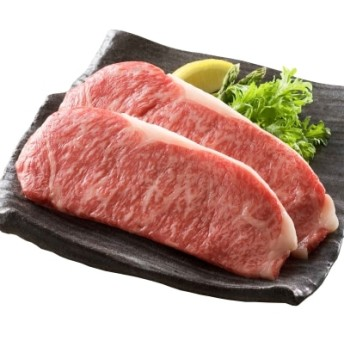 土佐和牛サーロインステーキ【F104】