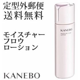 カネボウ モイスチャー フロウ ローション -Kanebo-