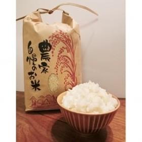 ホスのお米(玄米)30kg