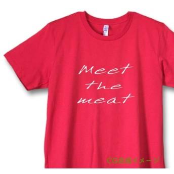 ミート・ザ・ミート Tシャツ・レッド【※受注生産品です】19-025-レッド
