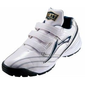 ZETT(ゼット) トレーニングシューズ ラフィエットSP BSR8872 【カラー】ホワイト×ネイビー 【サイズ】24.5