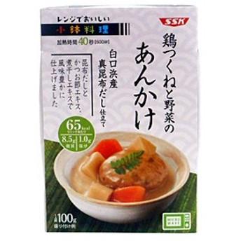 SSK 鶏つくねと野菜あんかけ100g【イージャパンモール】【キャッシュレス5%還元】