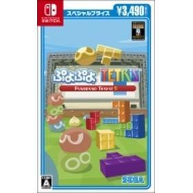 Game Soft (Nintendo Switch)/ぷよぷよ テトリスs スペシャルプライス