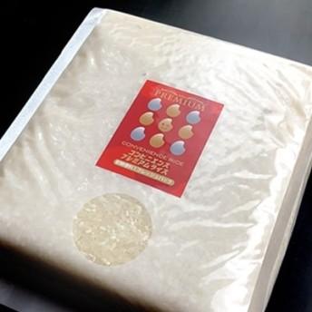 特A 福岡県産米 無洗米 ひのひかり(無酸素フレッシュパック 1.8kg×2)
