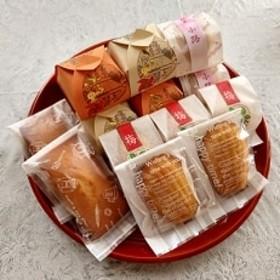 菓子処ふる里 和菓子 洋菓子 詰め合わせセット 16個入