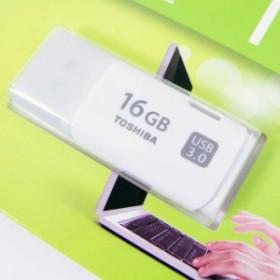 東芝 USBメモリ USB3.0 16GB 16ギガ フラッシュメモリ