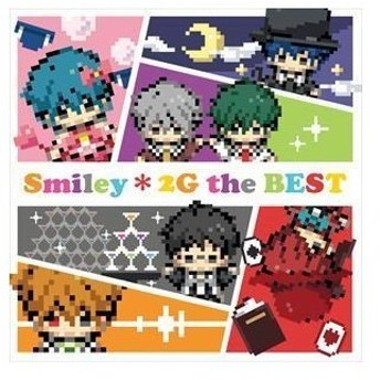 聖Smiley学園生徒会 / Smiley*2G the BEST [CD]