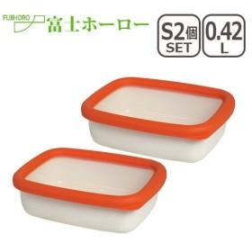 富士ホーロー オランジェシリーズ ORANGE 浅型角容器 S 2個セット OG-S オレンジ