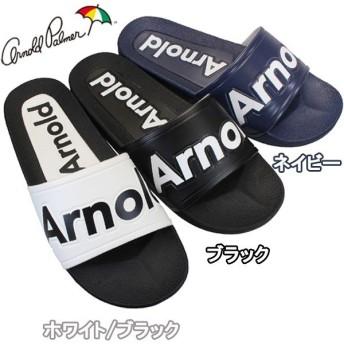 アーノルドパーマー AP5003 メンズ シャワーサンダル メンズ ビーチ サンダル 紳士 つっかけ シューズ 靴 ap 5003 ARNOLD PALMER