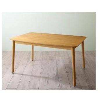 年中快適 こたつもソファも高さ調節 リビングダイニング Maine メーヌ ダイニングこたつテーブル単品 W120