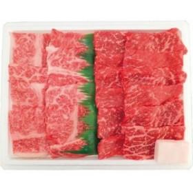 ( 産地直送 冷凍 / 高橋畜産食肉 ) 農場HACCP認証 蔵王牛 焼肉セット