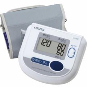 シチズン CH453F 上腕式電子血圧計 CH453F