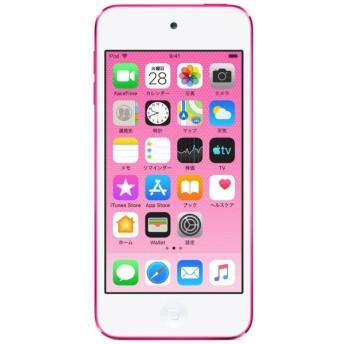 iPod touch 【第7世代 2019年モデル】 32GB ピンク MVHR2J/A