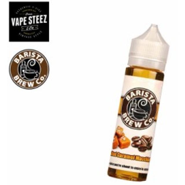 電子タバコ リキッド BARISTA BREW Co  Salted Caramel Macchiao