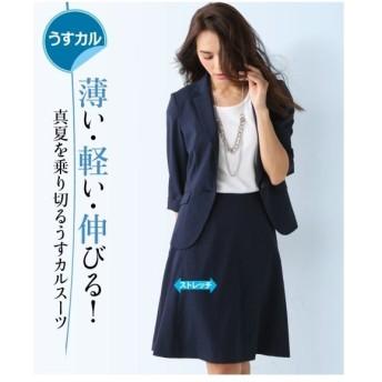 スーツ オフィス レディース うすカル ストレッチ スカート 7〜17号 ニッセン