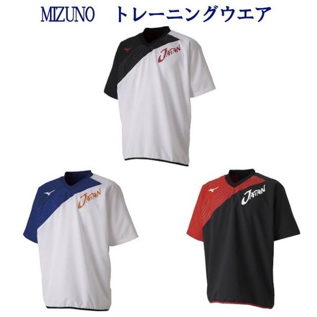 cc180a2a21b30 ミズノ JAPAN ピステ 62JC9X01 メンズ ユニセックス 2019SS テニス ソフトテニス ゆうパケット(メール便)