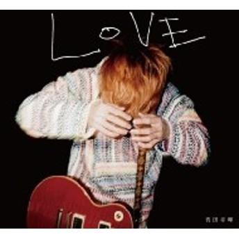 菅田将暉 LOVE 初回生産限定盤 (CD+DVD) 新品未開封