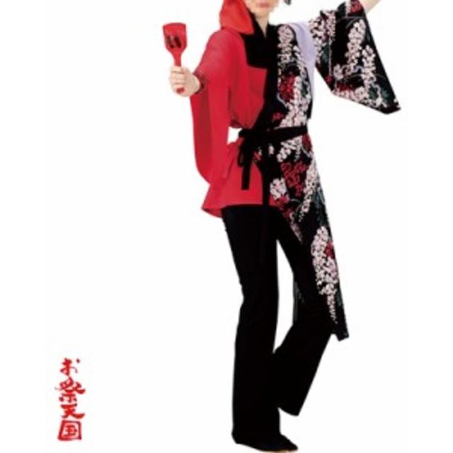 よさこい衣装 上衣 C73050【よさこい/踊り衣裳/お祭用品/まつり用品/お祭り】