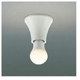 コイズミ照明 LED小型シーリングライト 天井・壁面取付用 白熱球60W相当 電球色 AH45513L