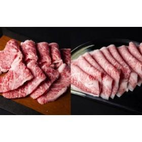 米沢牛焼肉セット(カルビ&もも)
