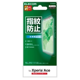【エレコム】 Xperia ACE用フィルム PD-XACEFLF スマートフォン用プロテクタ
