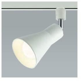 コイズミ照明 LEDスポットライト ライティングレール取付タイプ 白熱球60W相当 電球色 散光タイプ ランプ付 口金E26 ファインホワイト AS39667L