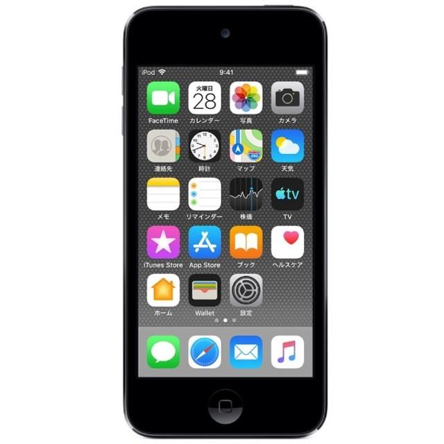 iPod touch 【第7世代 2019年モデル】 32GB スペースグレイ MVHW2J/A