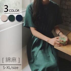 ◆◆◆◆2019韓国ファッション 綿の麻ワンピース 半袖 春夏の 大きいサイズ 半袖 ロングワンピ コットンリネン 、
