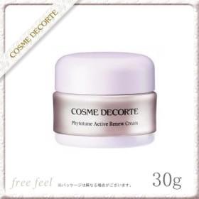 COSME DECORTE コスメデコルテ フィトチューン アクティブ リニュー クリーム 30g PHYTOTUNE Active Renew cream 30g