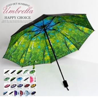 特価 送料無料 折りたたみ傘 晴雨兼用 日傘 折り畳み 遮熱 遮光 軽量 傘 UVカット レディース 軽量 ひんやり傘 紫外線 対策 遮熱 傘 かさ
