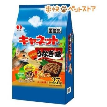 キャネットチップ うなぎ味 ( 2.7kg )/ キャネット