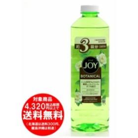 JOY ジョイ ボタニカルフレグランス配合 ホワイトローズ&モロッカンミントの香り つめかえ用440ml [f]