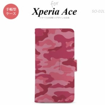 SO-02L Xperia Ace 手帳型 スマホケース カバー ウッドランド 迷彩 ピンク
