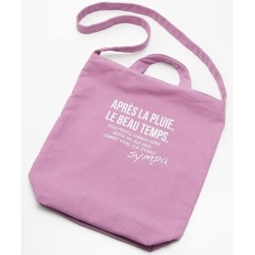 キャンバス2WAYショルダーバッグ(A4対応) ショルダーバッグ・斜め掛けバッグ, Bags, 鞄