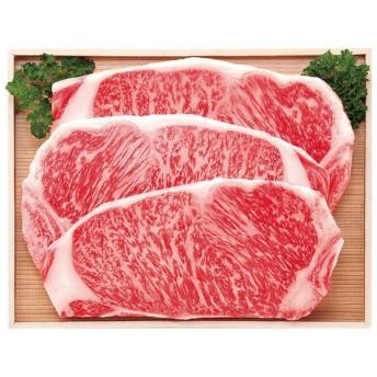 お中元 御中元 ギフト 群馬県産上州和牛サーロインステーキ 産地直送商品