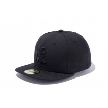 NEW ERA ニューエラ ストア限定 59FIFTY 阪神タイガース 漢字 虎 ブラック × ブラック ベースボールキャップ キャップ 帽子 メンズ レディース 7 (55.8cm) 11136361 NEWERA