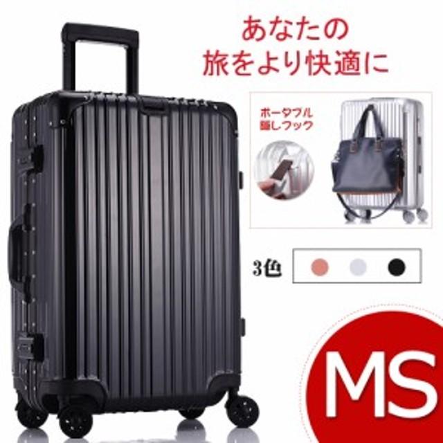 f13a17f63a 【☆送料無料 3年修理保証】Uniwalker スーツケース 軽量 丈夫 キャリーバッグ
