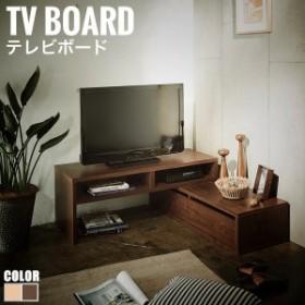 NaturalLiving ナチュラルリビング TVボード (テレビ台 伸縮 コーナー ブラウン ナチュラル モダン かっこいい 完成品)