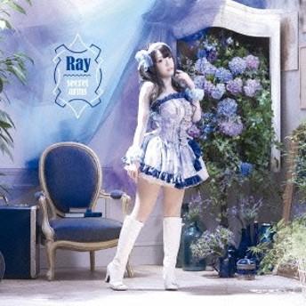 Ray/secret arms(初回限定) 【CD+DVD】