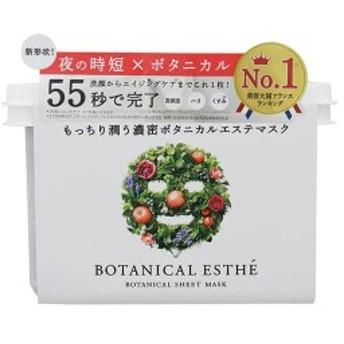 ボタニカルエステ シートマスク エイジモイスト 30枚入 【ボタニカルエステ BOTANICAL ESTHE】