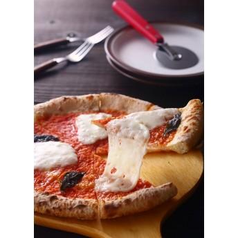石窯ピザ ノマド 石窯で焼いたナポリピッツァ 2枚セット(水牛のマルゲリータ)