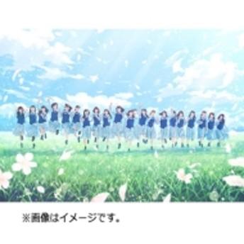 日向坂46/ドレミソラシド (A)(+brd)(Ltd)