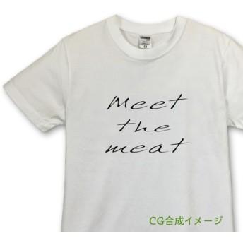 ミート・ザ・ミート Tシャツ・ホワイト【※受注生産品です】19-025-ホワイト